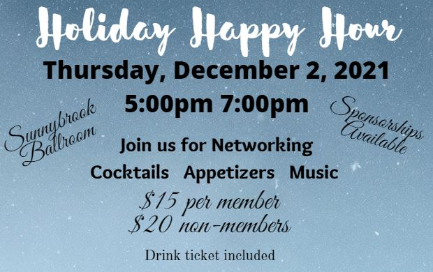 Holiday-Happy-Hour-Dec-event-meme.JPG