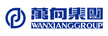Wanxiang.png