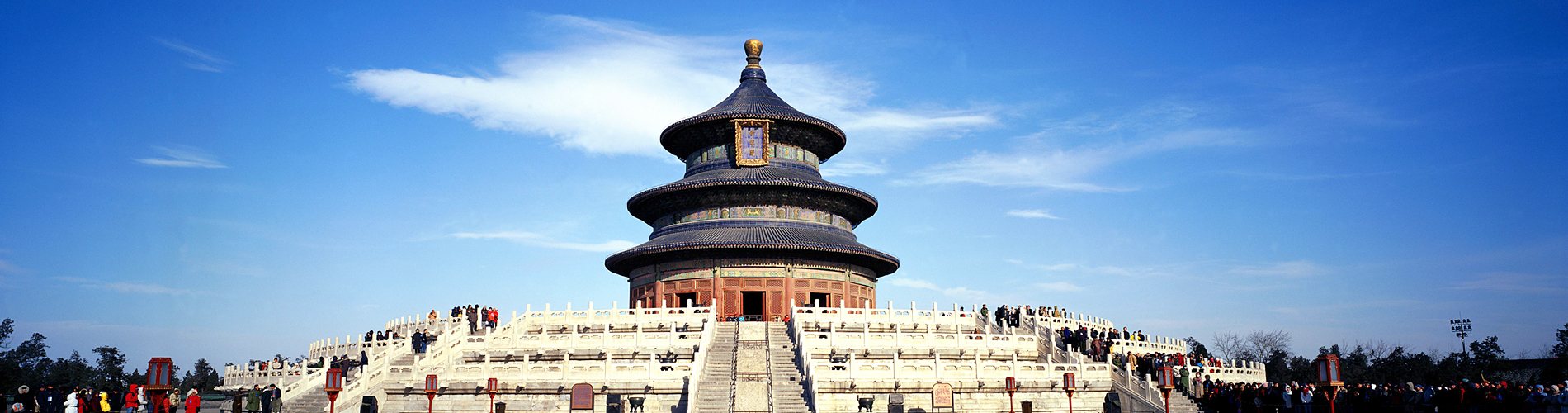 Beijing-1900.jpg
