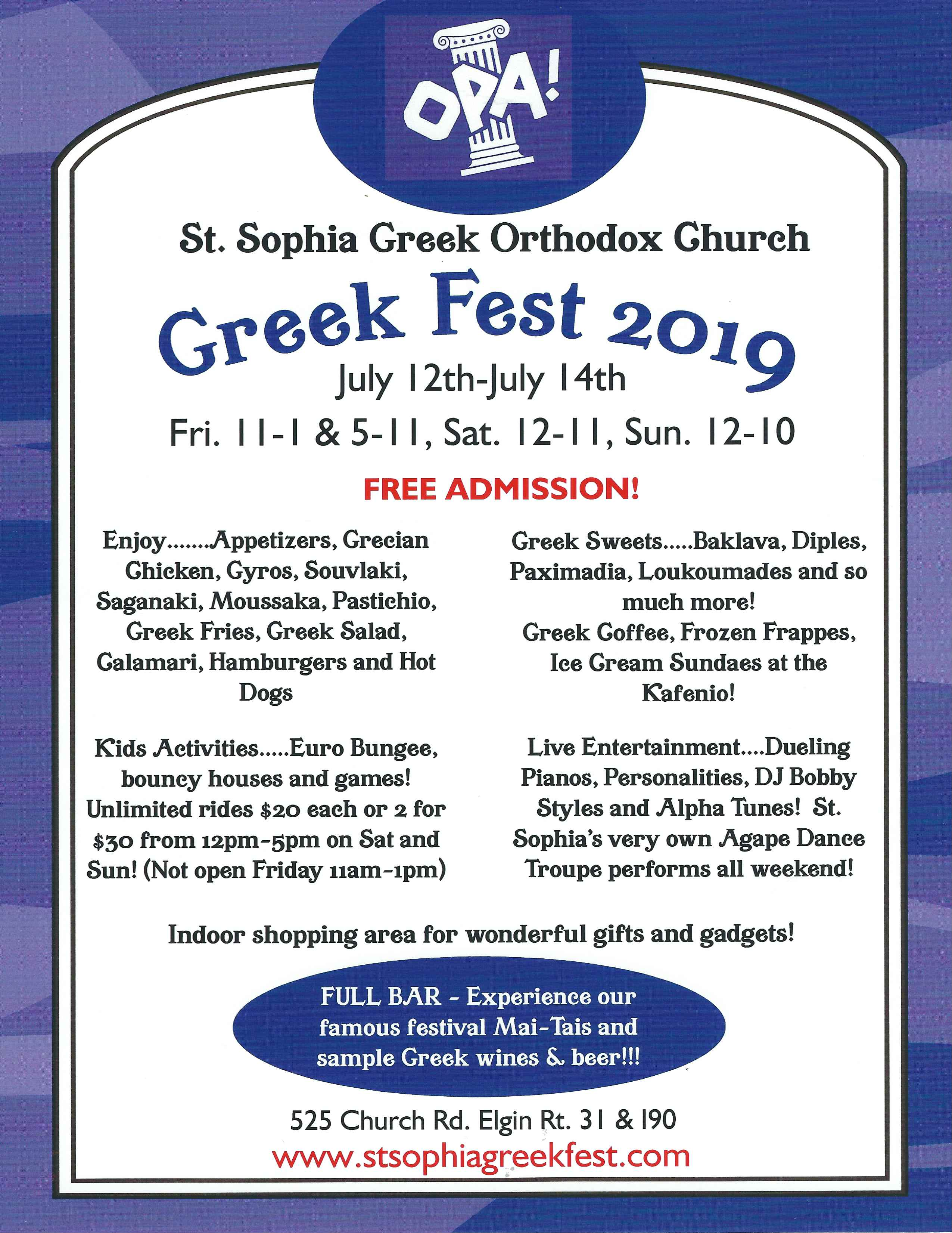 Greek Fest at St  Sophia Greek Orthodox Church July 12 - 14 - Elgin