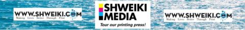 2020Shweiki-HomePageALWAYS(1)-w480.jpg