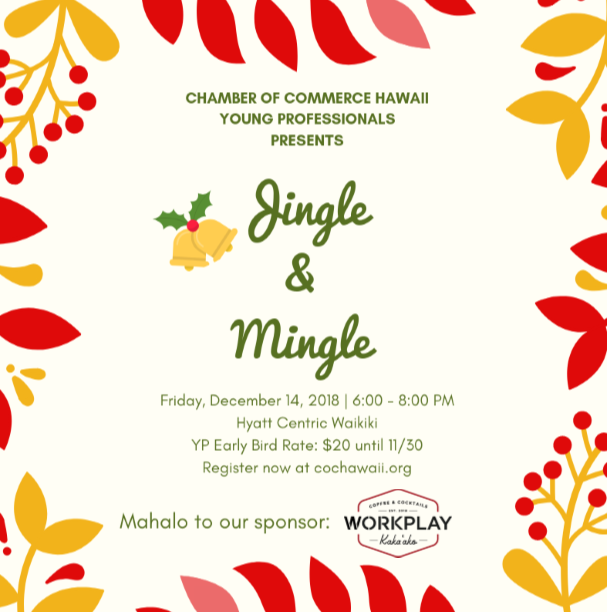 jingle mingle yp end of the year holiday party dec 14 2018