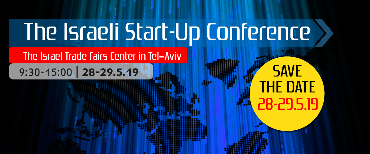 The Israeli Start-Up Conference