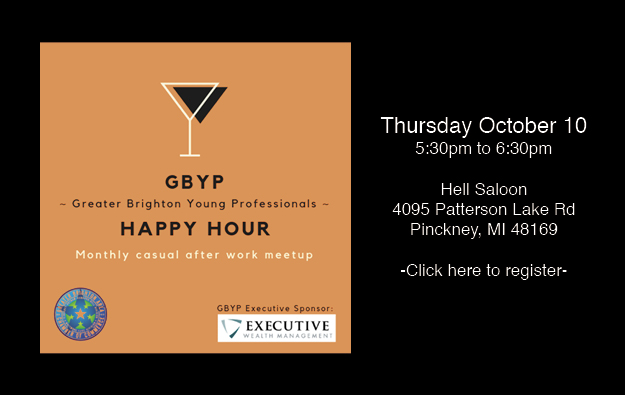 GBPY-Happy-Hour-October-10-V2.jpg