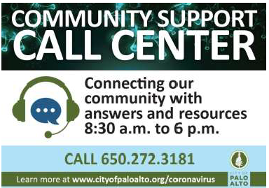 Palo Alto Community Support Call Center 650-272-3181
