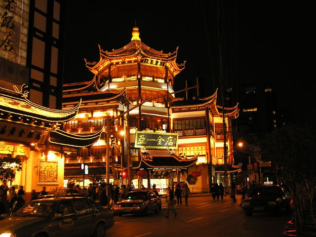 Shanghaiatnight.jpg