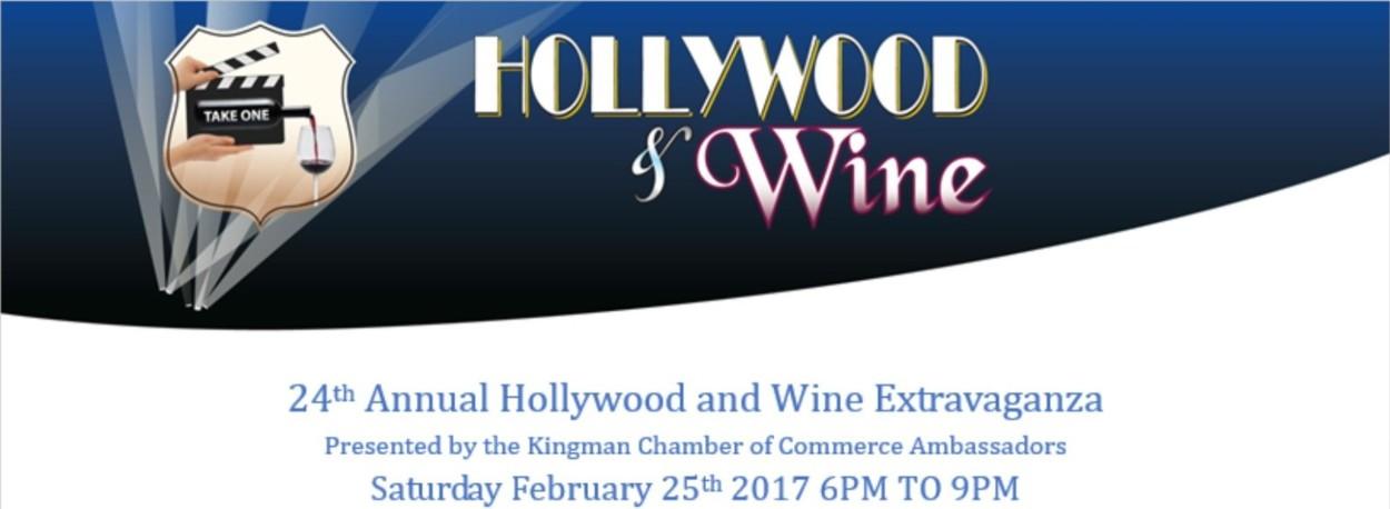 2017-Hollywood-and-Wine-header-w1581-w2500-w1250.jpg