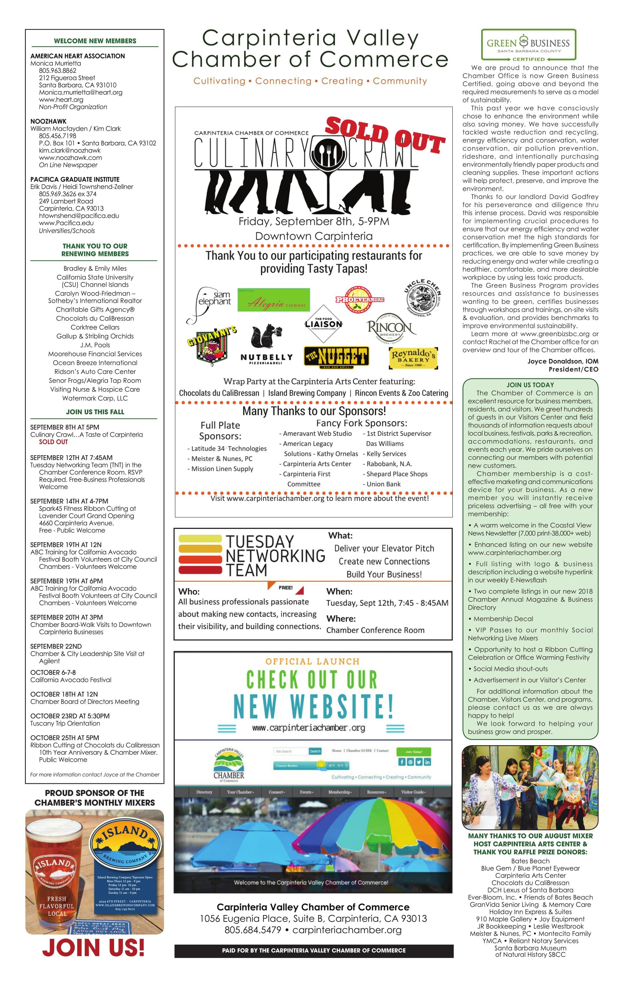 August 31 2017 Newsletter Chamber