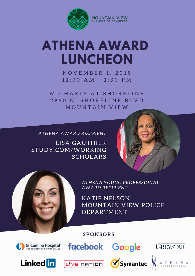 Athena-Awards-Luncheon-2018.png