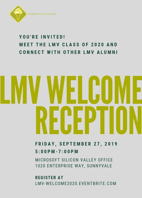Leadership Mountain View Welcome Reception Inivitation