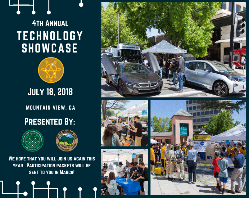 Save-the-date-Tech-Showcase-2018.png