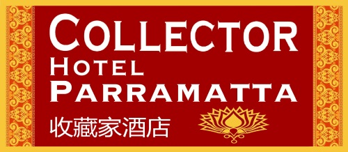 collector hotel parramatta