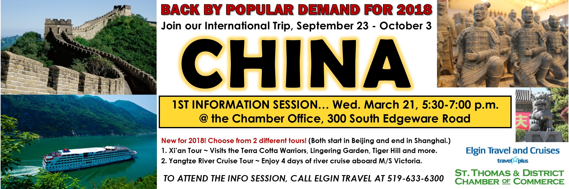 China-Info-Session-1---banner.jpg