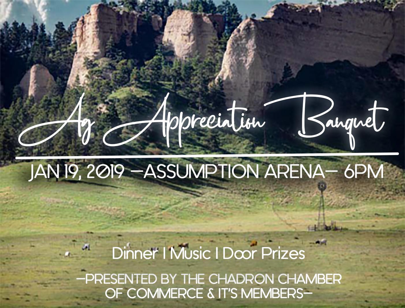 2019 Annual Ag Appreciation Banquet Invitation