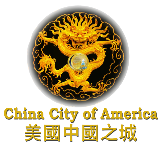 china_city_of_america_final_logo_with_text-w650.png