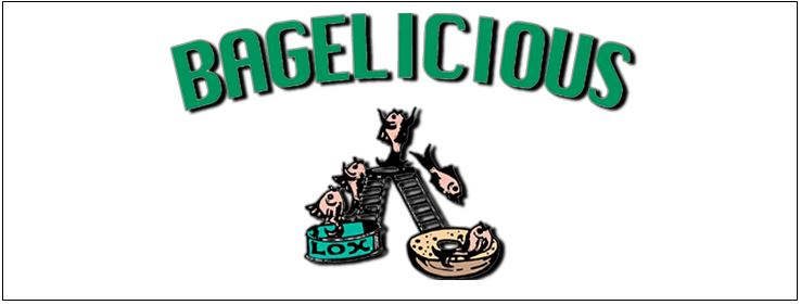 bagelicious.em.1.JPG