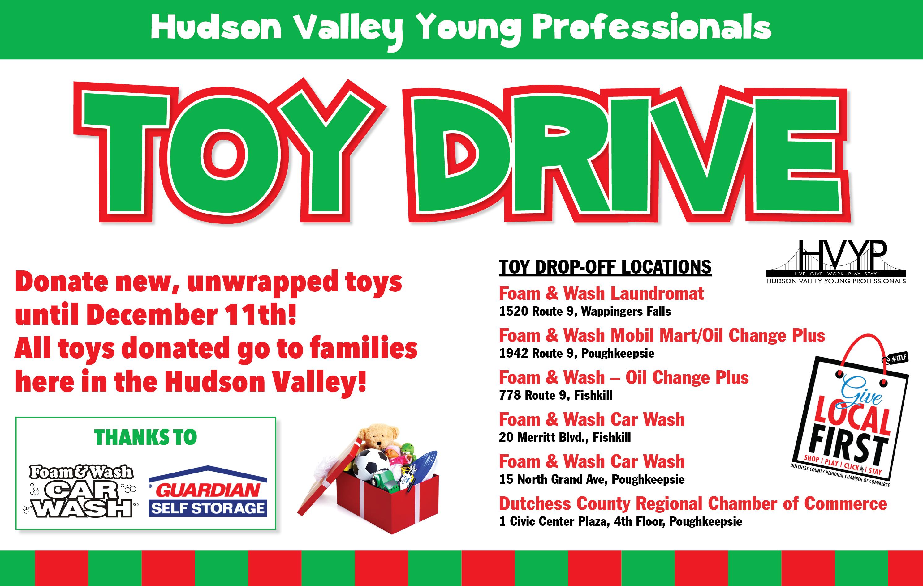 HVYP-Toy-Drive.jpg