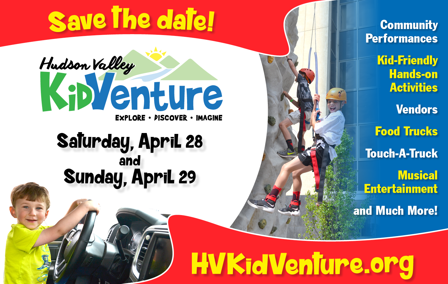 KidVenture2017Chamber.png