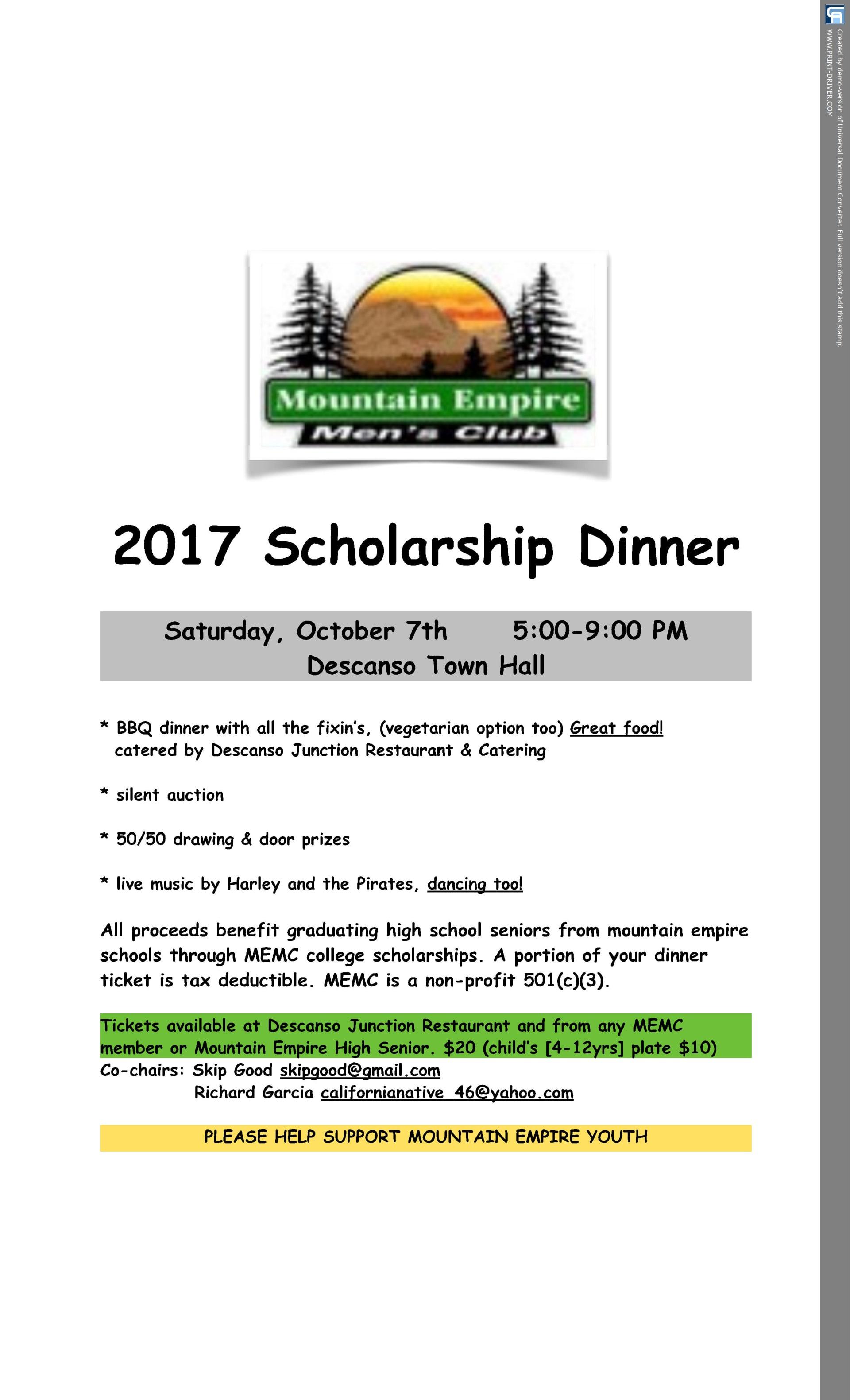 MEMC-Scholarship-flyer-w1920.jpg