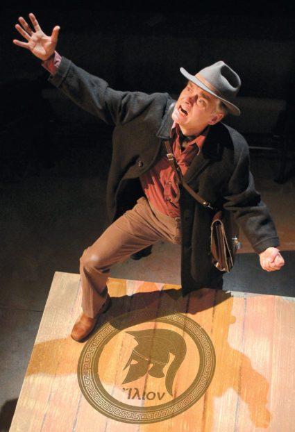 Ben Gorman performs An Illiad