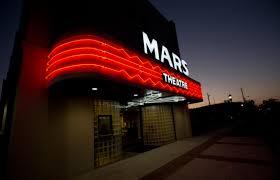 Mars-Theater.gif