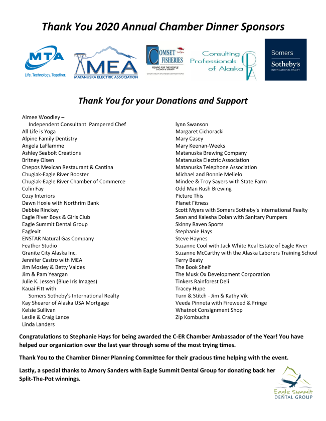 Thank-You-2020-Annual-Chamber-Dinner-Sponsors.png