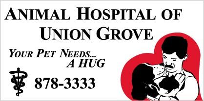 Animal_Hospital_of_UG.jpg