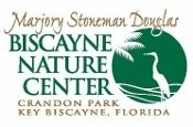 MSD Nature Center