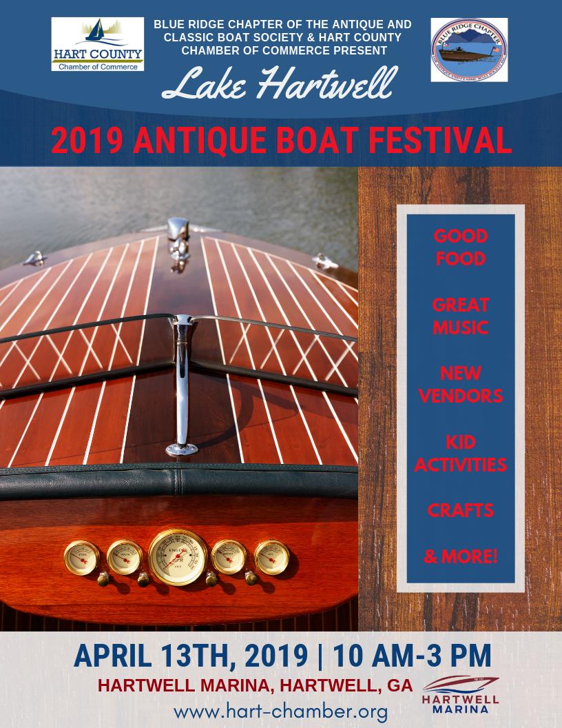 lake-hartwell-Antique-Boat-Festival.png
