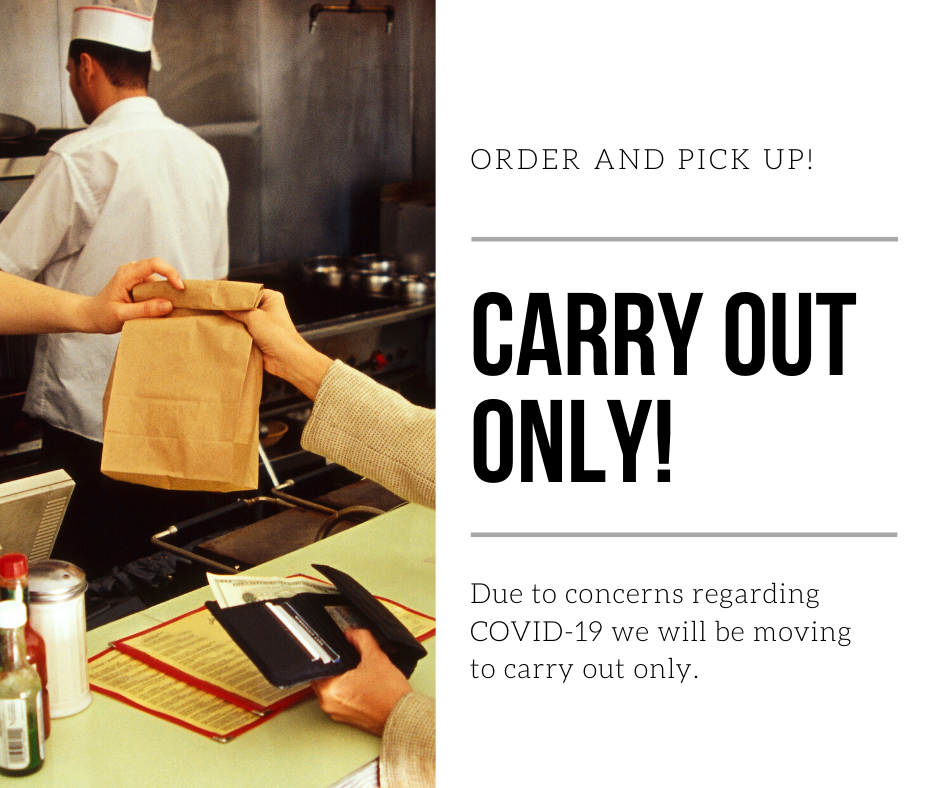 FB---Carry-Out-Only.png