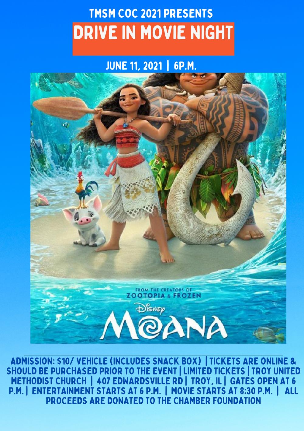 Moana Movie Fundraiser