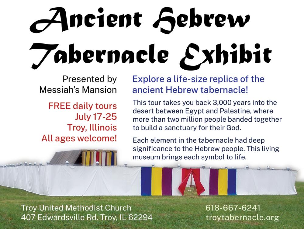 Ancient Hebrew Tabernacle Exhibit