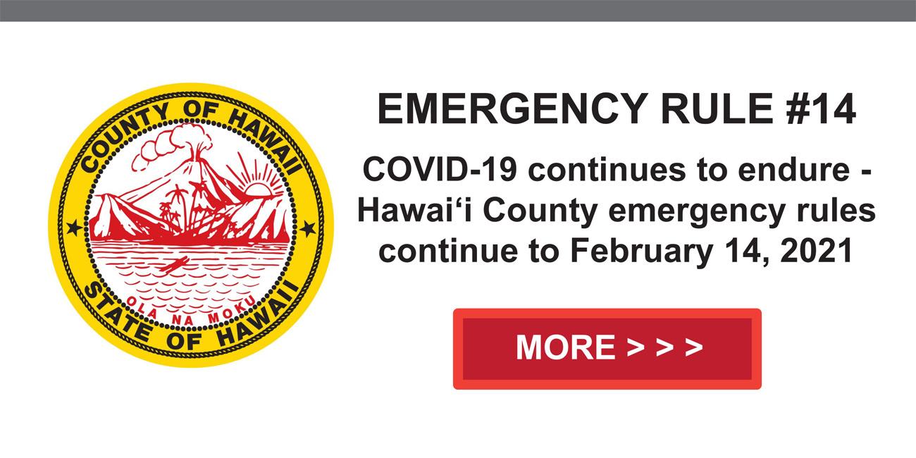 Hawaii-County-Rule-X14.jpg