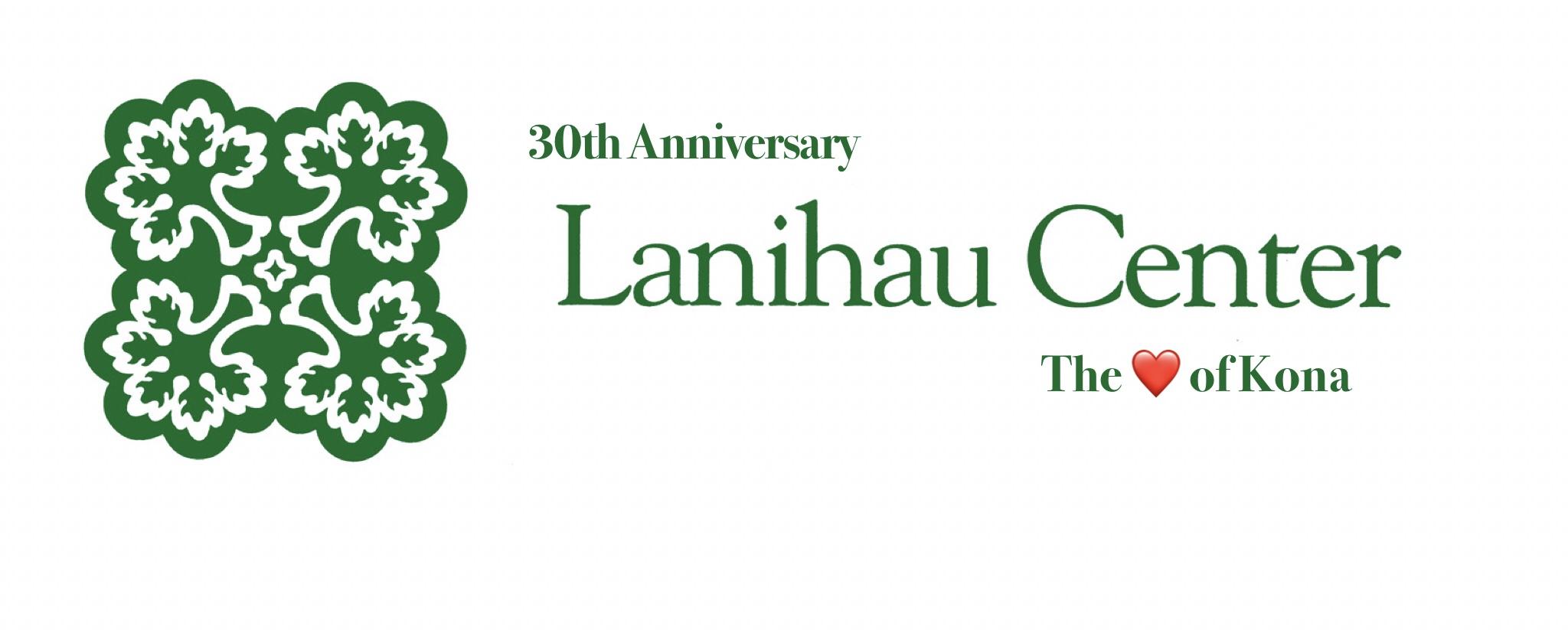 Lanihau Center