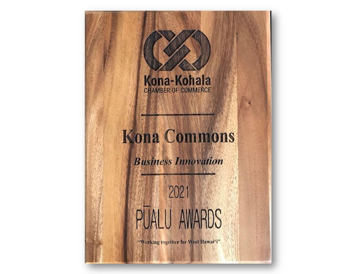 2021-Kona-Commons-Slide.JPG