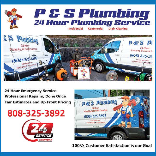 P-S-Plumbing-PSman-7.28.21.png