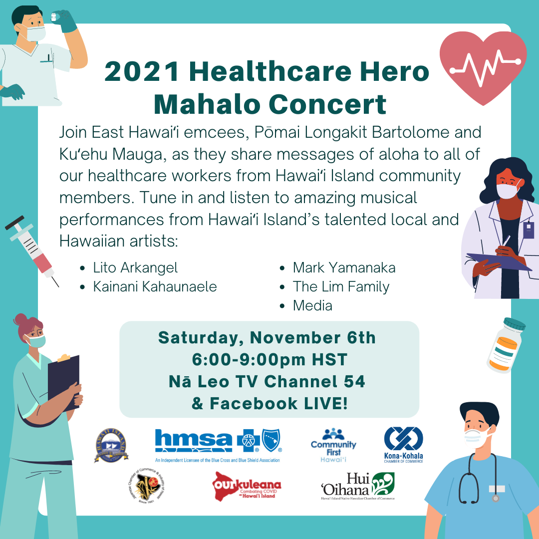 2021-Healthcare-Hero-Concert-SQ.png