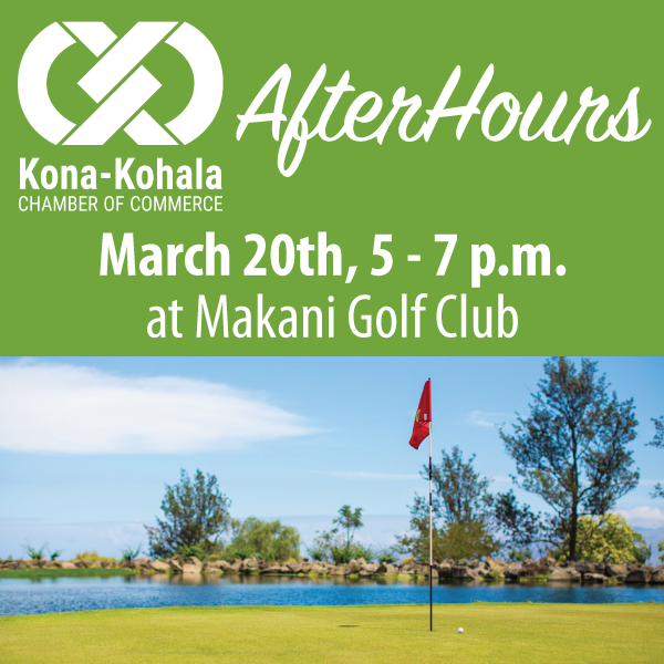 Square-March-2019-AfterHours-Makani-Golf-Club.png