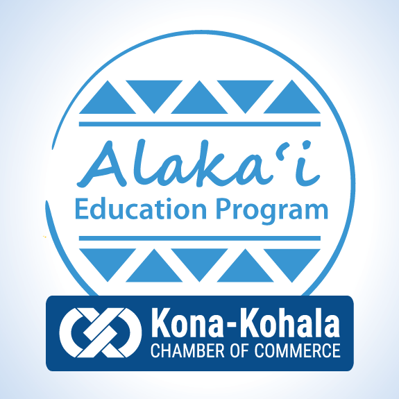 Alakai Education Series