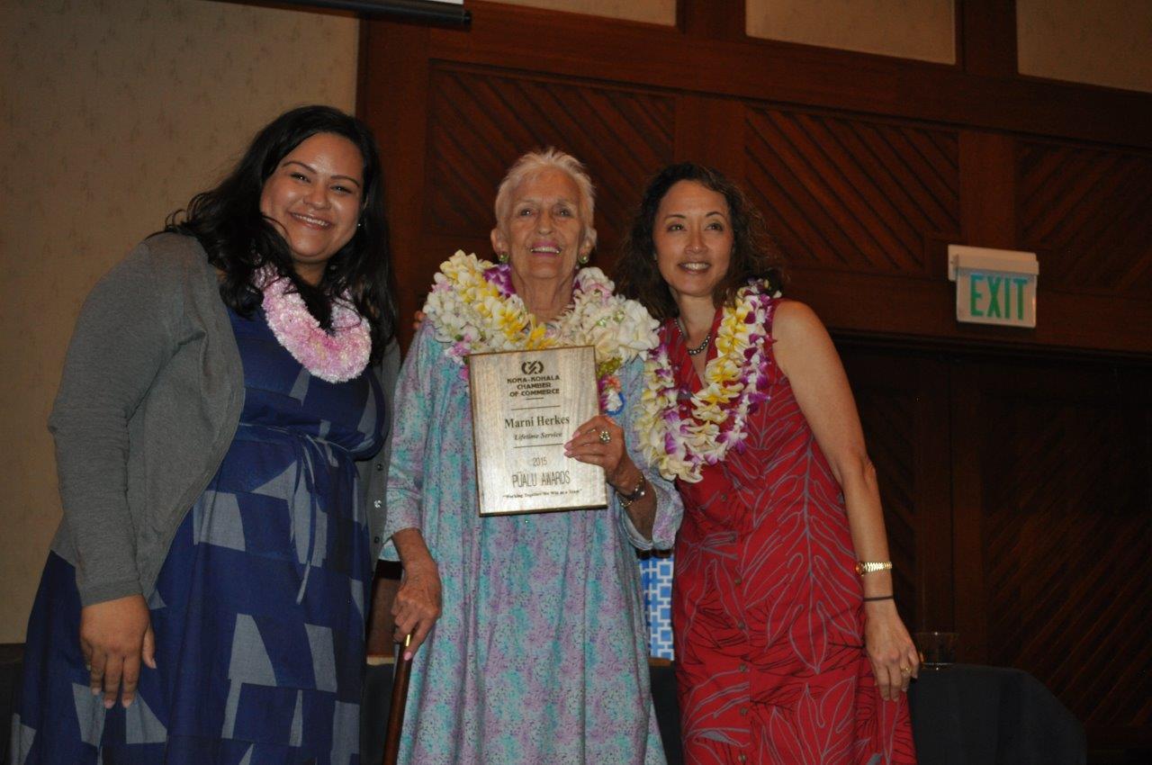 Marni Pualu Award