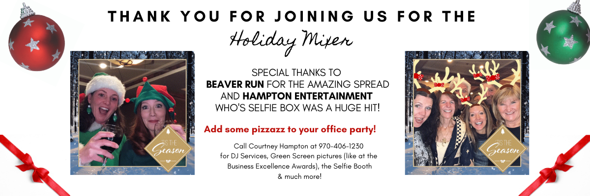 Holiday-Mixer-ad-for-Main-page.png