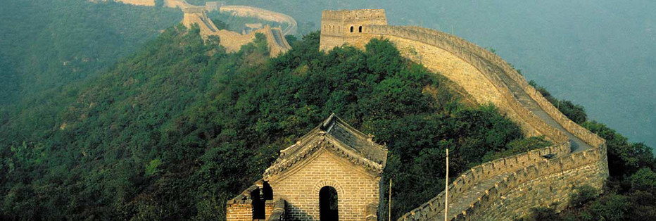 greatwall_slider.jpg