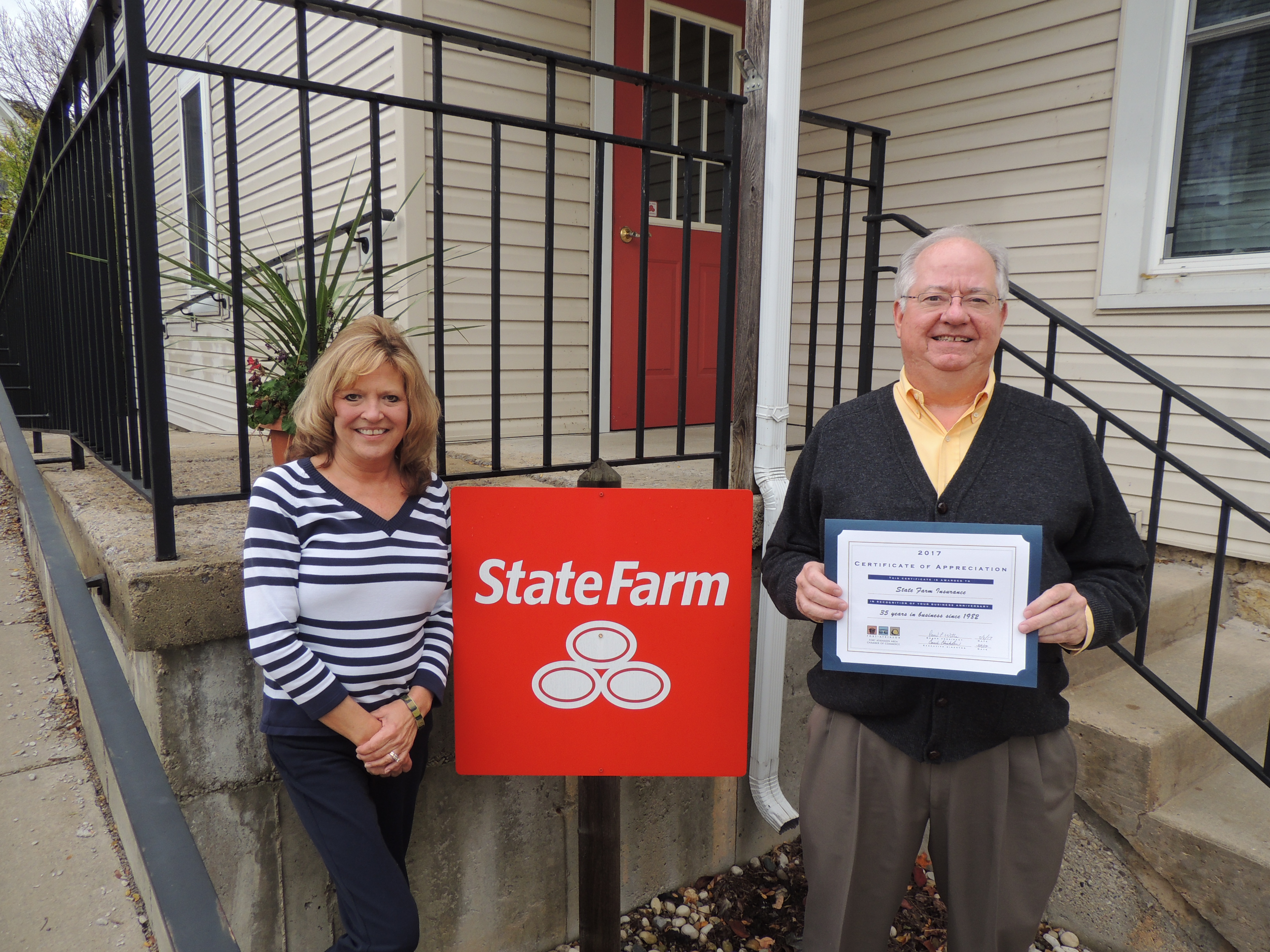 State-Farm-Insurance.JPG