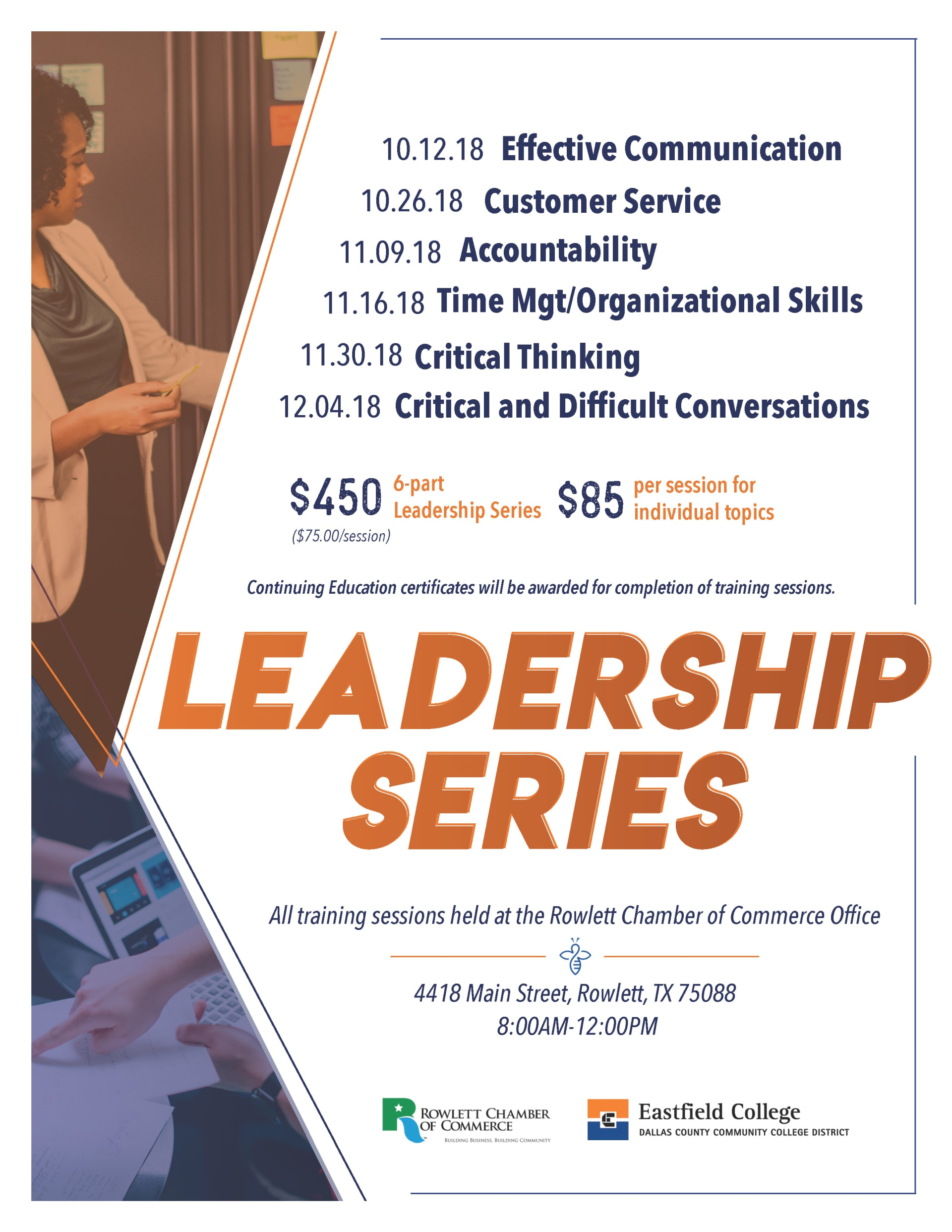 Workforce Training Leadership Series