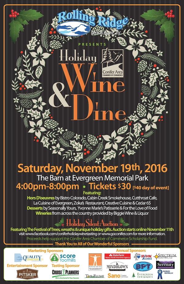 2016_Holiday_Wine_Poster.jpg