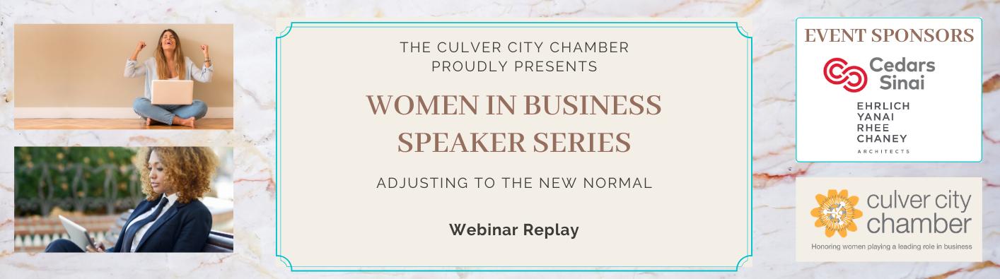 Women-in-business-Speaker-Series-Web-Banner.png