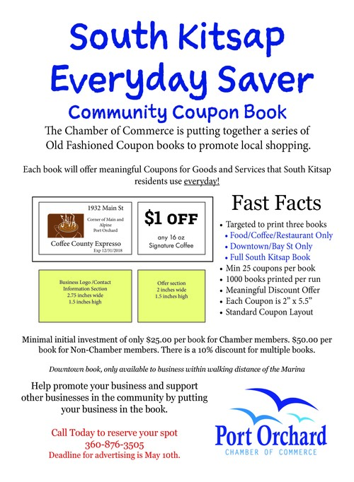 Full-page-coupon-flyer-w500.jpg