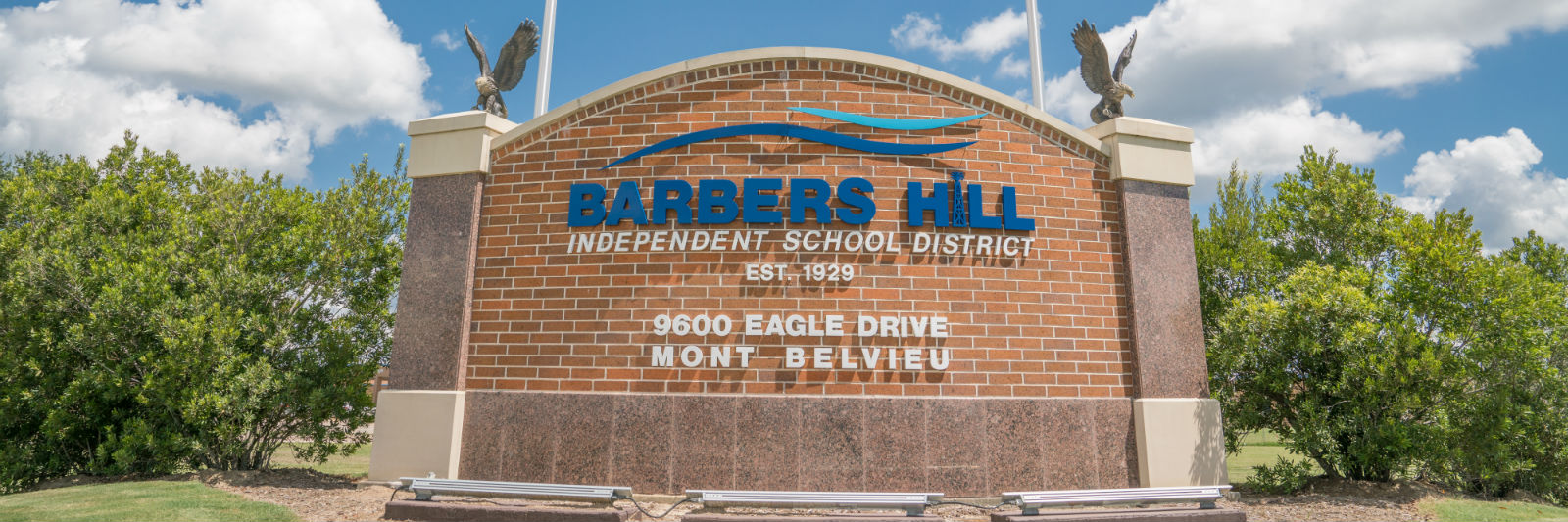 barbers-hill-school-building-entrance.jpg