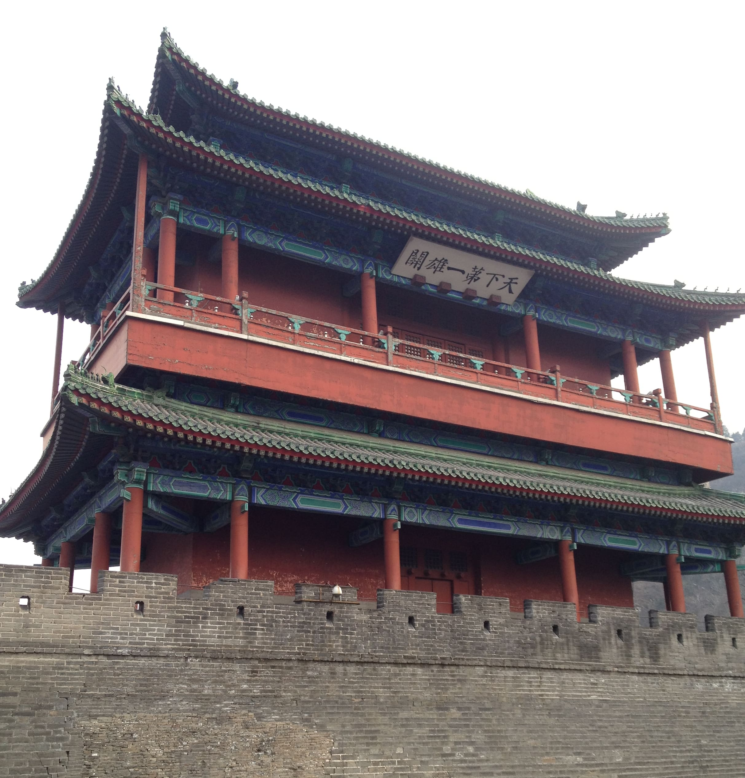 Chamber Trip Garrett County Of Commerce Md China Easthern 6 Days Shanghai Hangzhou Suzhou Chambers In Canada And The Usa This Fully Escorted Is Meant To Be An Introduction People History Culture Daily