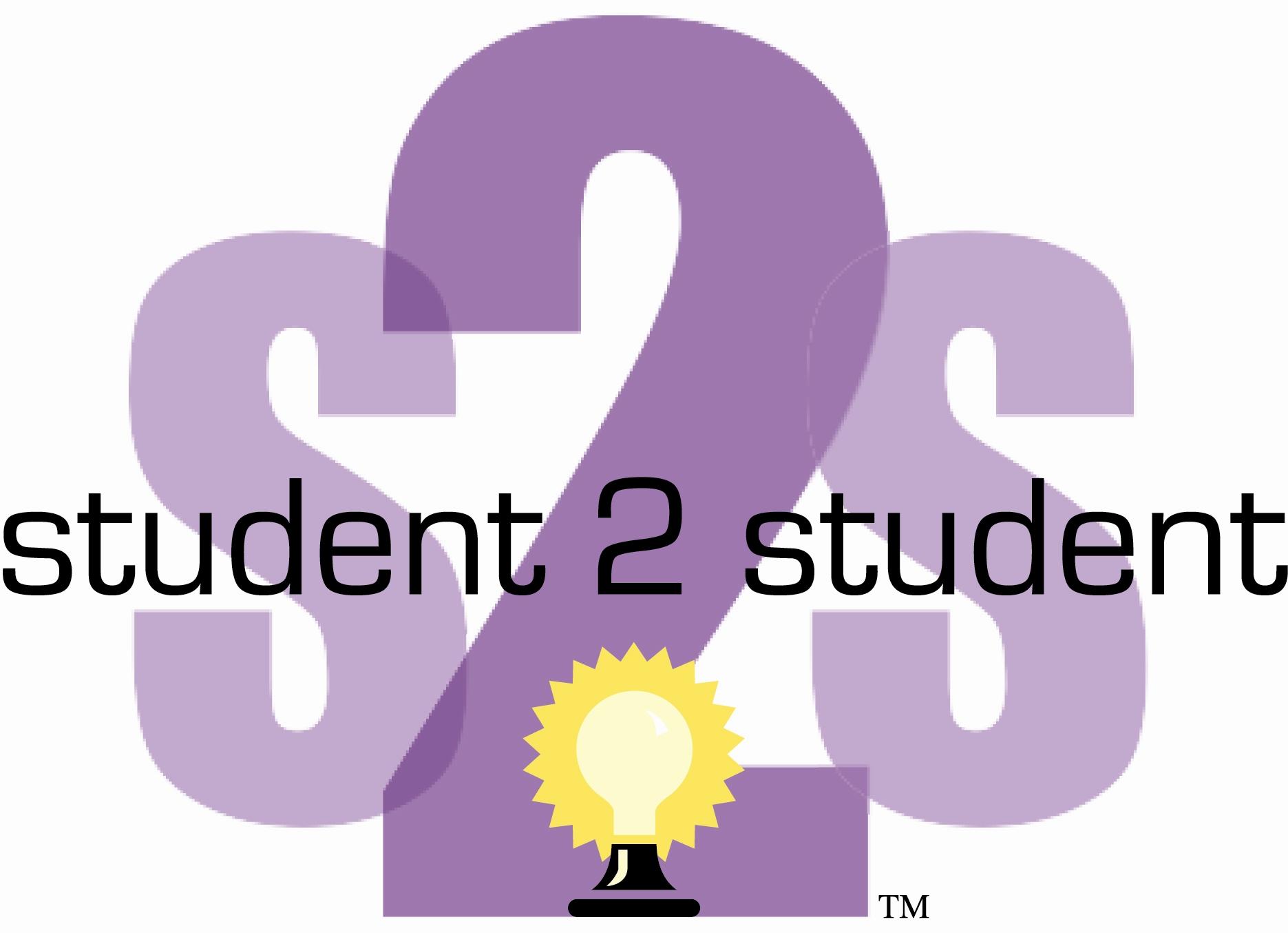 S2S-logo-(1).JPG